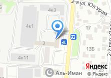 Компания «Админ Сервис» на карте