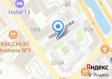 Компания «АроматАвто» на карте