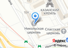 Компания «Церковь Николы-Ратного» на карте