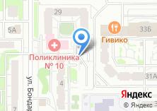 Компания «Автостоянка на Бондаренко» на карте
