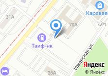 Компания «Автостоянка на Дементьева» на карте