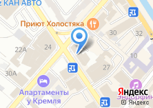 Компания «ЕДИНЫЙ ВИЗОВЫЙ ЦЕНТР-КАЗАНЬ» на карте