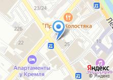 Компания «CityHouse» на карте
