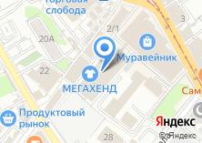Компания «GrossHaus» на карте