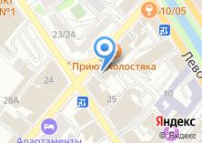 Компания «Хумо» на карте