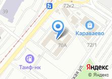 Компания «ГЛАВЭКСПЕДИЦИЯ - Транспортно-экспедиционная компания» на карте