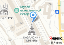 Компания «Центральная избирательная комиссия Республики Татарстан» на карте