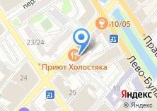 Компания «Золотой гриб» на карте