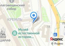 Компания «Институт истории им. Ш. Марджани» на карте