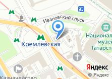 Компания «Иоанно-Предтеченский мужской монастырь» на карте