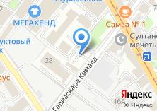 Компания «Абрикосовый цвет» на карте
