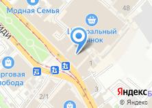 Компания «Растишка» на карте
