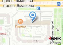 Компания «Строящееся административное здание по ул. Ямашева проспект» на карте