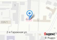 Компания «Детская городская поликлиника №11» на карте