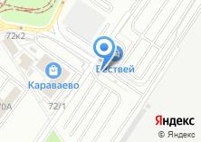Компания «Автостоянка на Ижевской» на карте