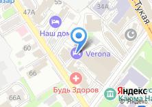 Компания «DentaLux» на карте