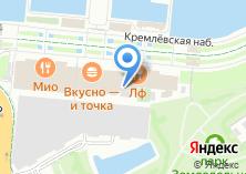 Компания «Кремлевская набережная» на карте