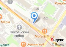 Компания «Вита-Альфа» на карте