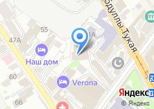 Компания «Управление Министерства юстиции РФ по Республике Татарстан» на карте