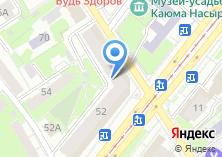 Компания «Зафар» на карте