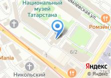 Компания «Центральный государственный архив аудиовизуальных документов Республики Татарстан» на карте