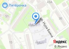 Компания «Детский сад №260 Аленушка» на карте