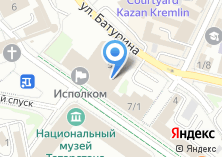 Компания «Финансовое Управление Исполнительного комитета г. Казани» на карте