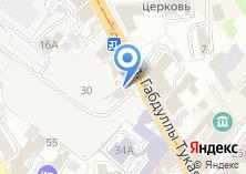 Компания «Вашзавхоз» на карте