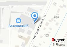 Компания «АВТОШИНА16» на карте