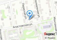 Компания «EvaSmart» на карте
