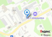 Компания «Автоснаб-Янин» на карте