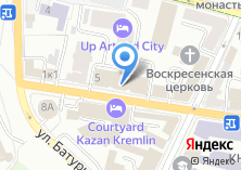 Компания «Концепто» на карте