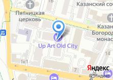 Компания «Центр рационального бизнеса» на карте