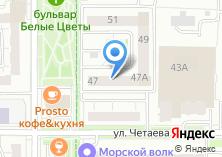 Компания «Продуктовый магазин на ул. Четаева» на карте