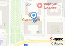 Компания «Шангри Ла» на карте