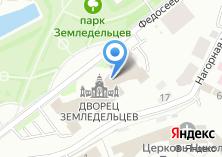 Компания «Республиканский информационно-вычислительный центр» на карте