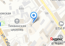 Компания «РусПереезд» на карте