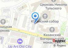 Компания «Альфа-Групп СпецСтройТранс» на карте
