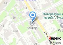 Компания «Зангар» на карте