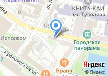 Компания «ХОЛМС» на карте