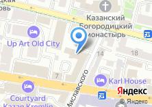 Компания «Казанская Епархия Русской Православной Церкви» на карте