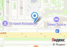 Компания «ДЕМОНСТРАЦИОННЫЙ ЦЕНТР СЕРАГЕМ» на карте