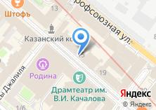 Компания «Навигатор на Баумана» на карте