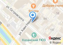 Компания «Министерство здравоохранения Республики Татарстан» на карте