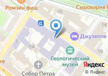 Компания «Геологический музей им. А.А. Штукенберга» на карте