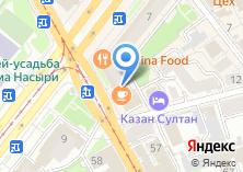 Компания «Мастерская по ремонту обуви на ул. Татарстан» на карте