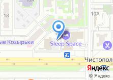 Компания «Распопофф» на карте