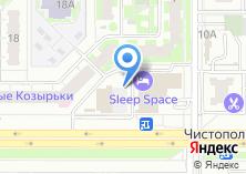 Компания «Пивная №1» на карте