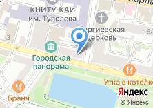 Компания «Адвокат Шакиров Л.Н.» на карте