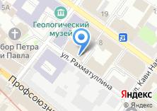 Компания «Альянс Франсез Казань» на карте
